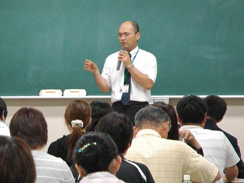 講師の三角昭裕先生
