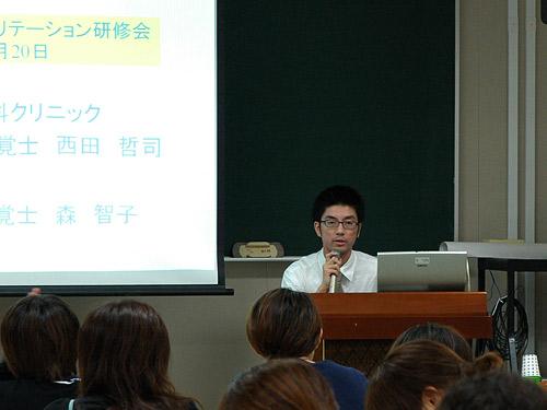 講師の西田哲司先生