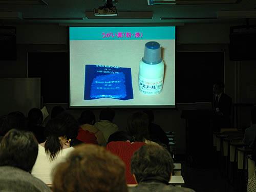 スライドを用いた講義2