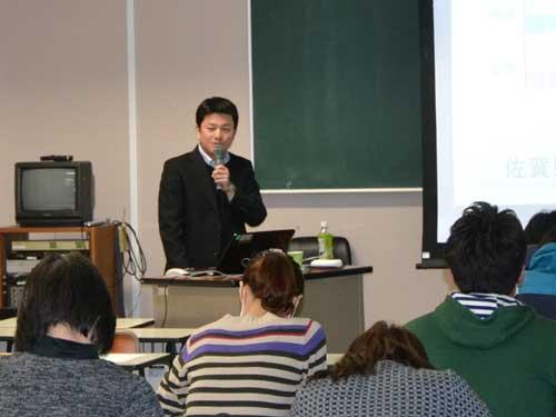 講師の大田尾浩先生