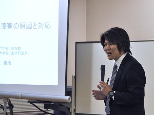 講師の甲斐義浩先生