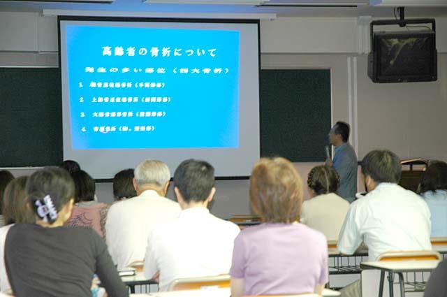 スライドを用いた講義