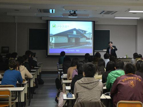 スライドによる講義風景
