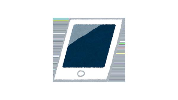学生専用iPadレンタルサービス