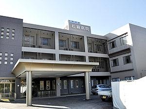 学校法人緑生館 理事施設