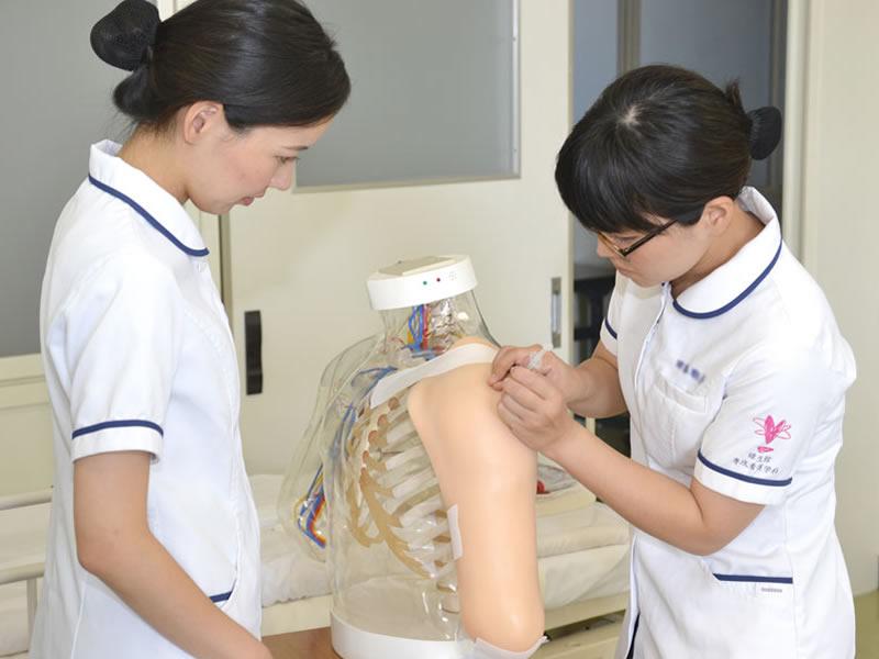 診療補助技術