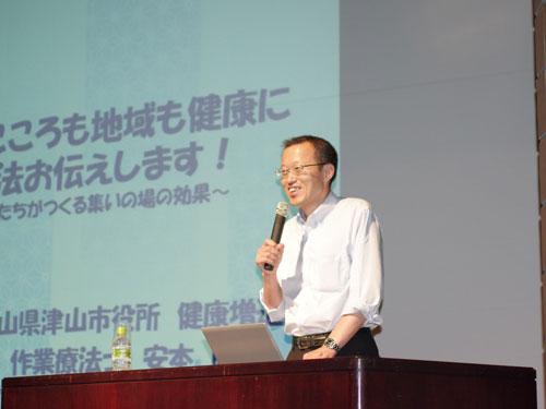 講師の安本勝博先生