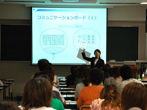 スライドを用いた講義Ⅱ