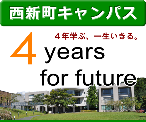 4years for future