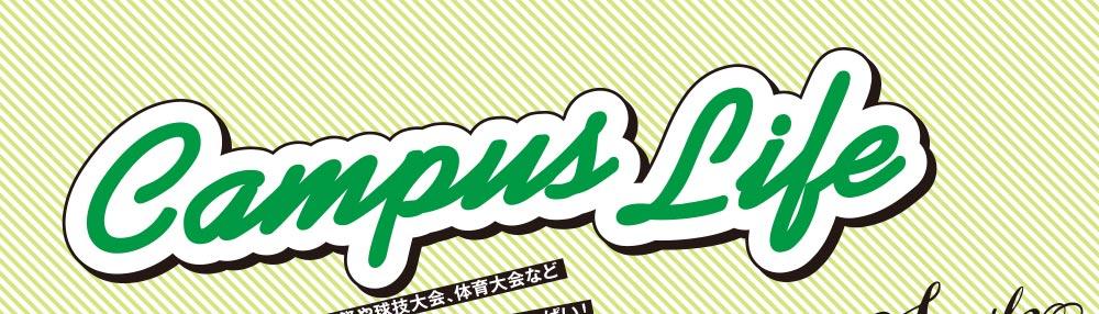Campus Life01
