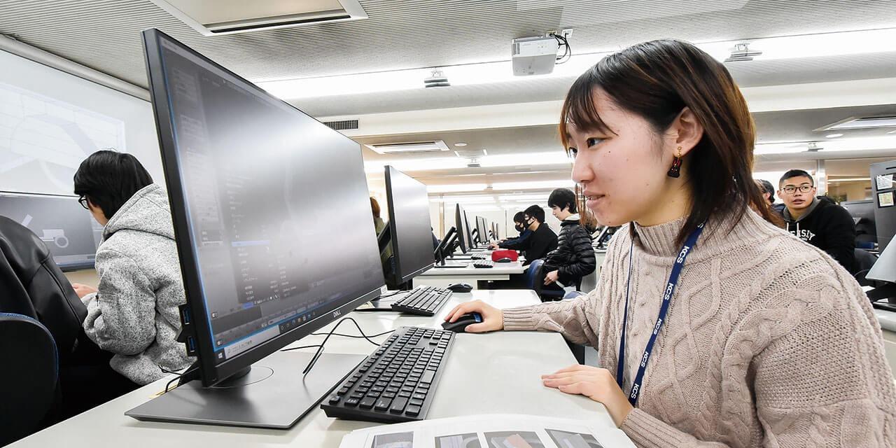 CG・Webデザイン専攻