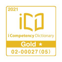 iCD(Gold★) カリキュラムで学び、 企業が求める人材に