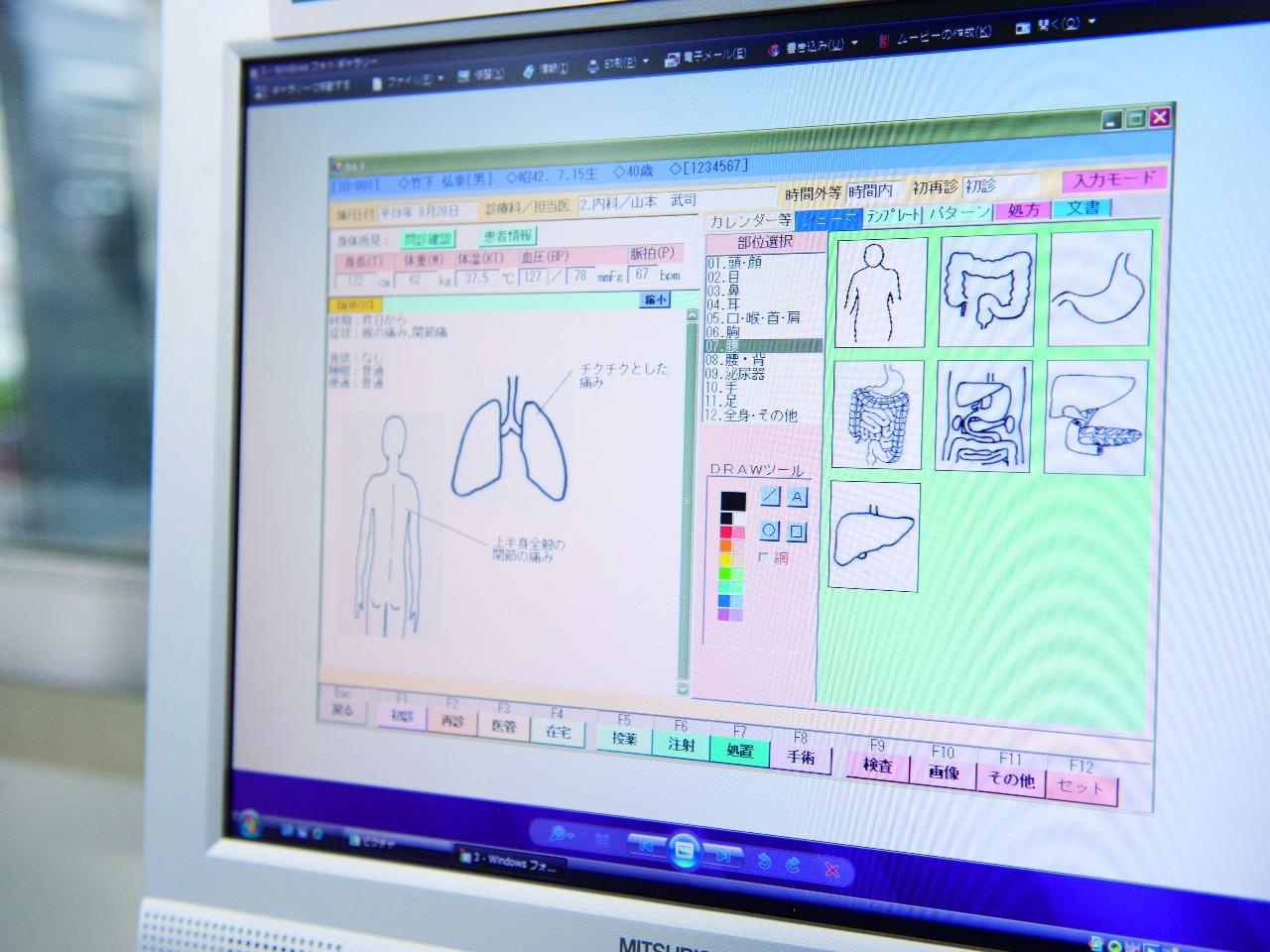 医療情報分野