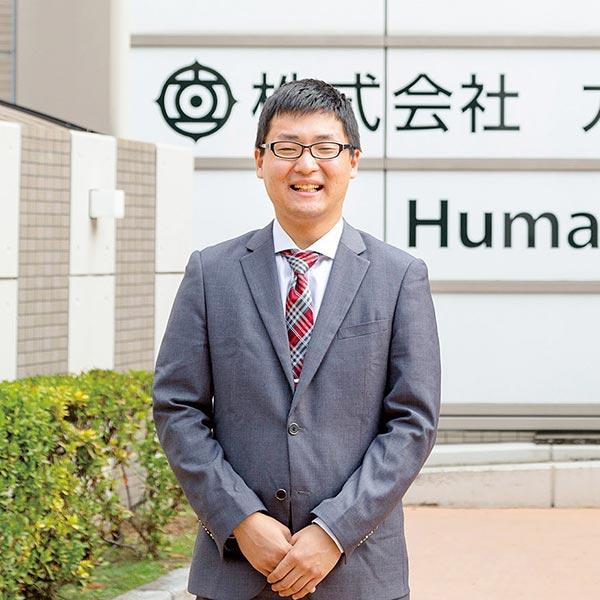 株式会社 九州日立システムズ 松尾 嘉洋さん