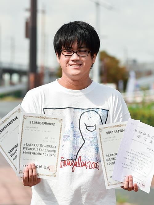 大学併修科 システムエンジニア専攻 3年 柿崎 和樹さん