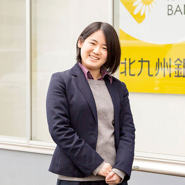 北九州銀行 三萩野支店 北川 真梨子 さん