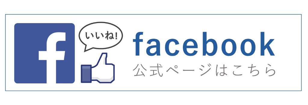 http://ja-jp.facebook.com/sbiuniv