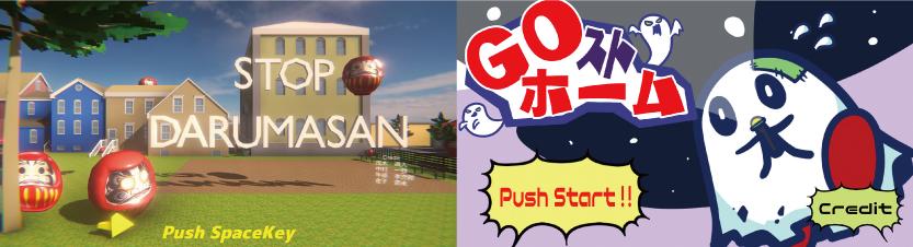「オンライン」で企業とコラボ! 特別授業、ゲーム企業説明会をオンライン開催!
