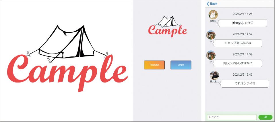 恋×キャンプマッチング!マッチングをして、色々な人とキャンプを楽しもう!キャンプのサポートもお任せください!