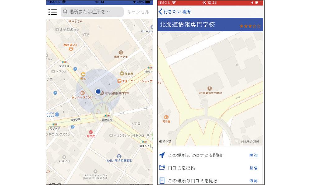 iOS/Android ネイティブゼミ