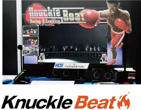 Knuckle Beat