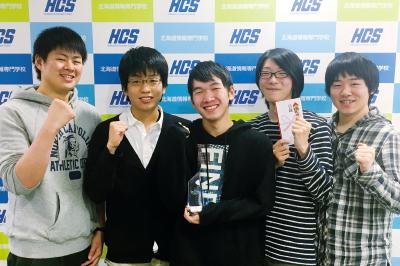 レベルの高いイベントで「特別賞」を受賞!!