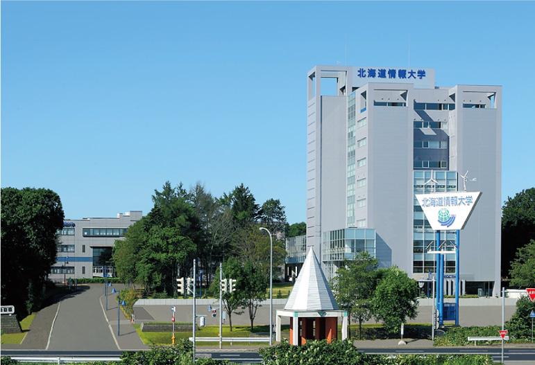 HIU 北海道情報大学