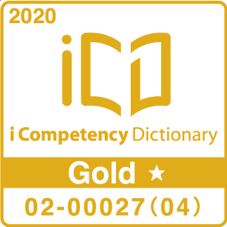 全国の専門学校初「iCD Gold Plus 認証」