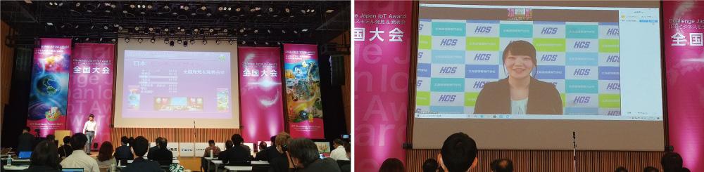 大学併修科の4人の学生から成る「ちーむがーる」が、コスプレイヤーを支援するビジネスプランを発表。髙橋さんが、チームを代表して、オンラインでのプレゼンテーションを実施。