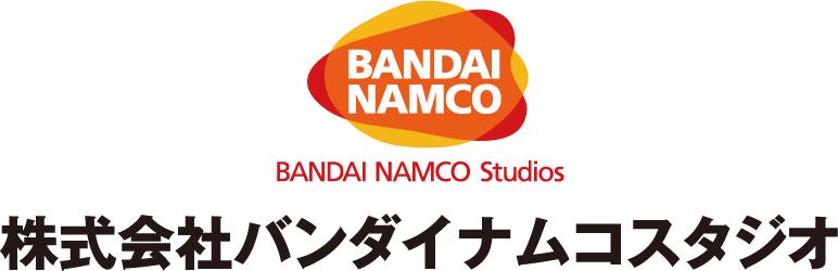 株式会社バンダイナムコスタジオ