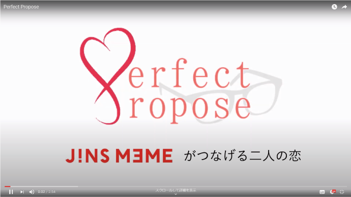 Perfect Propose