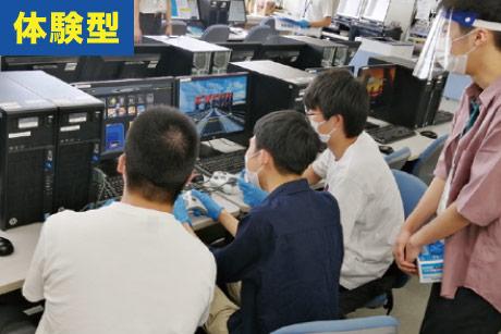 体験型オープンキャンパス5/23(金)