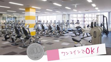 スポーツクラブ[NAS東札幌]と契約
