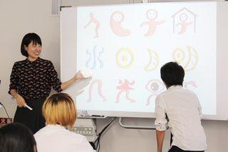 中国文化講座