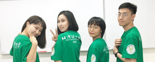 大学オープンキャンパス(留学生対象)