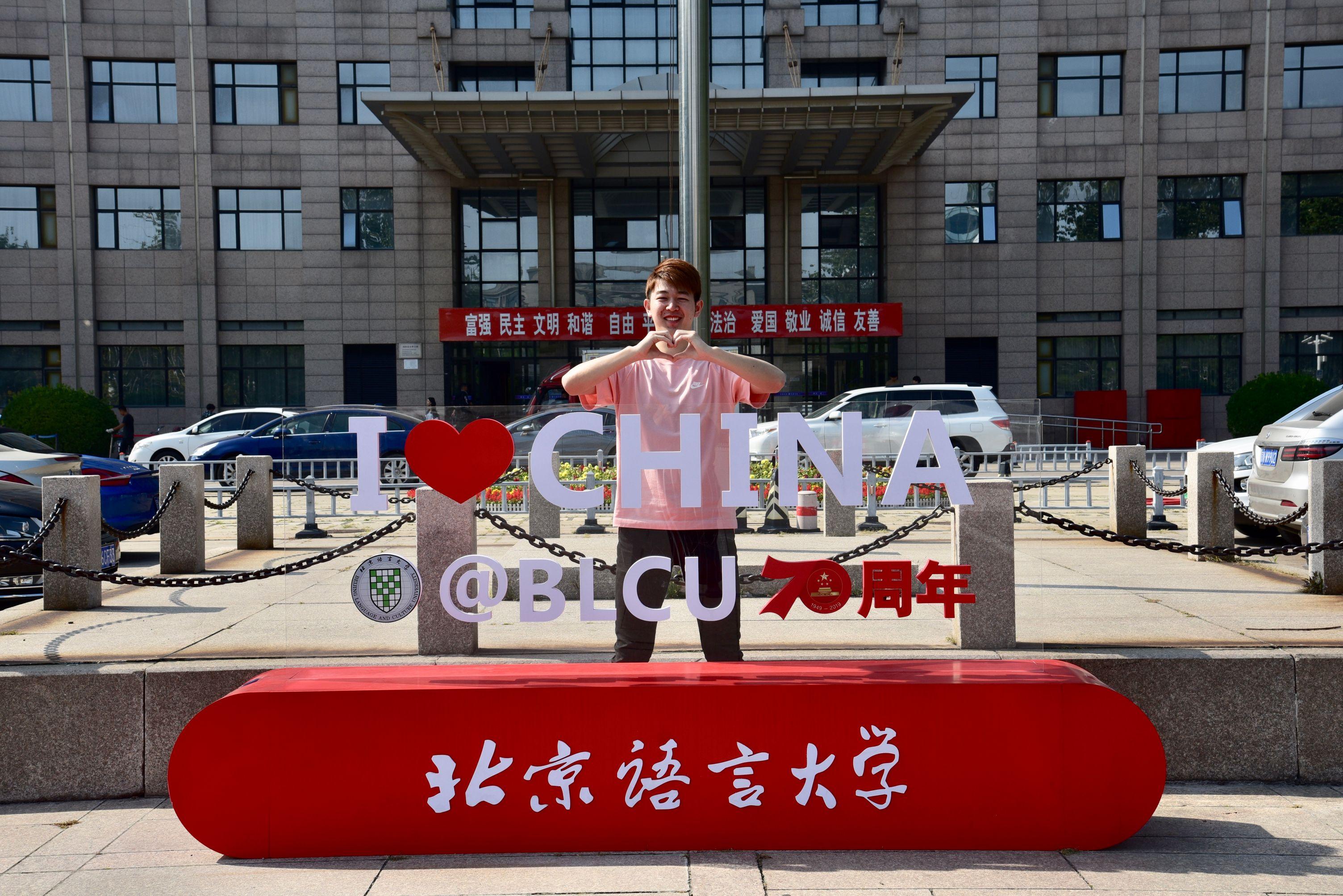 中国旅行記