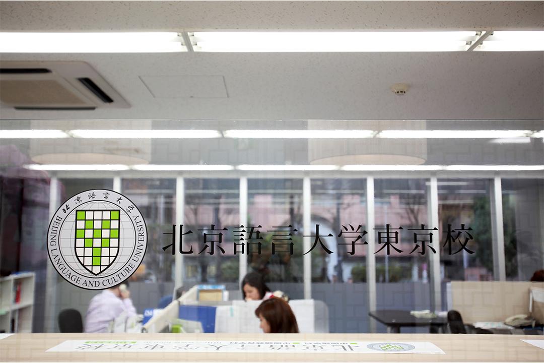 学生サービスセンター
