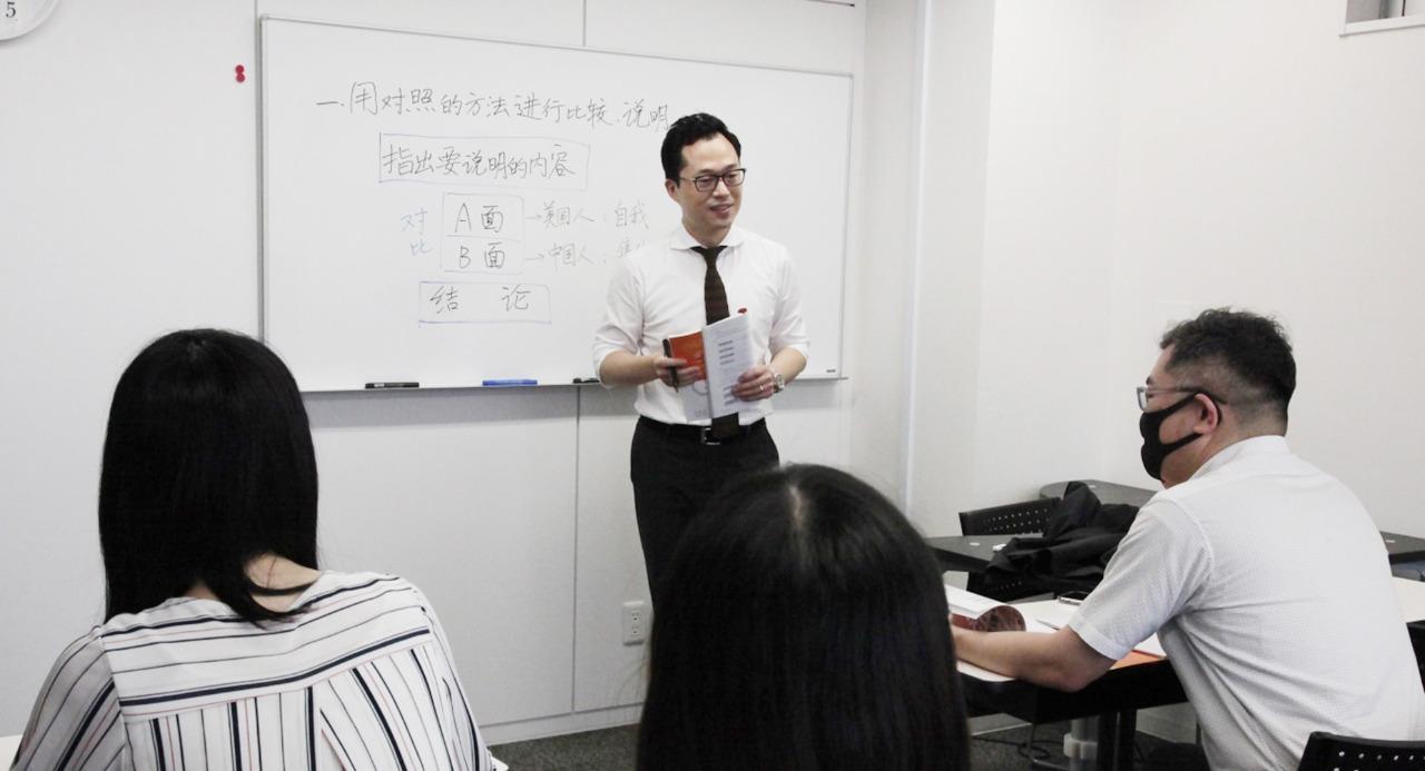 企業向けビジネス中国語研修サービス