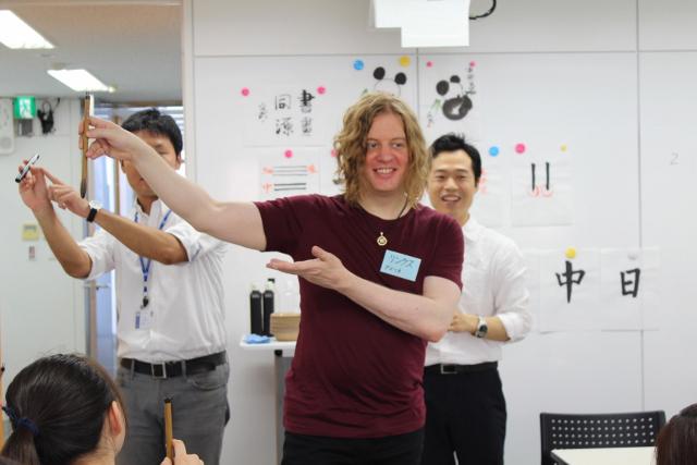 北京語言大学東京校 オープンキャンパス