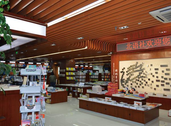 書店 MAP-2
