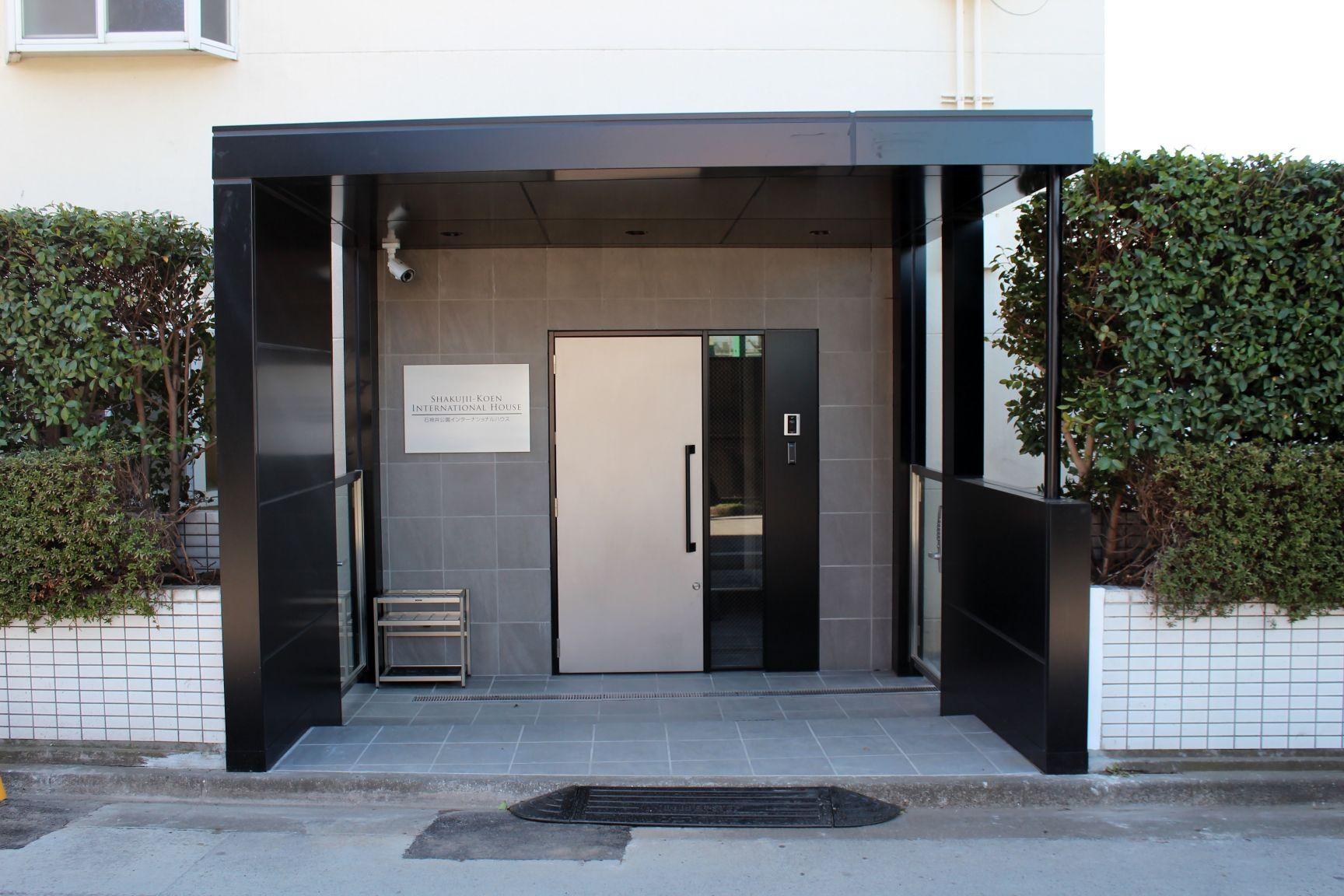 石神井インターナショナルハウス