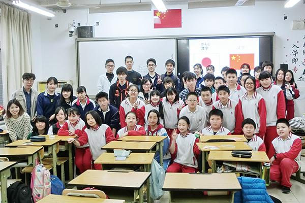 北京の名門高校で授業体験や国際交流
