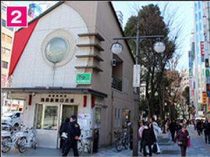 Văn phòng cảnh sát cửa Đông ga Ikebukuro