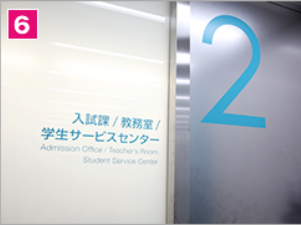 Hãy dùng thang máy để đến「Văn phòng trường Đại học Ngôn ngữ Bắc Kinh」tại tầng 2