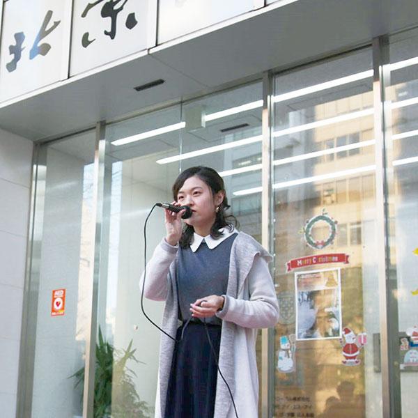 北京語言大学東京校学生インタビュー