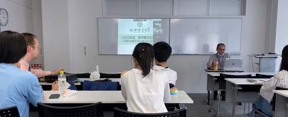 北京語言大学東京校 文化講座
