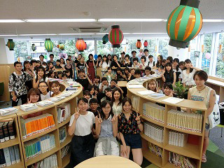 中国語づけサマースクール