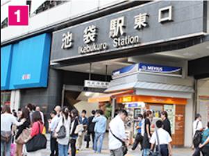 Cửa Đông ga Ikebukuro