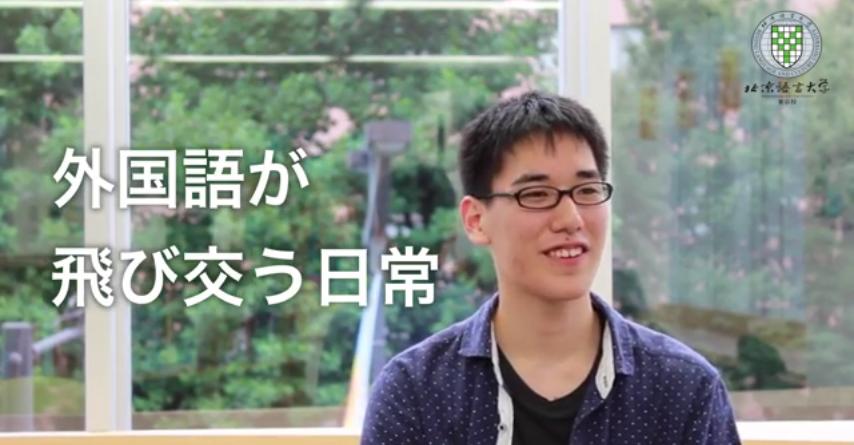 北京語言大学東京校「在学生に聞く」橋詰仁徳さん