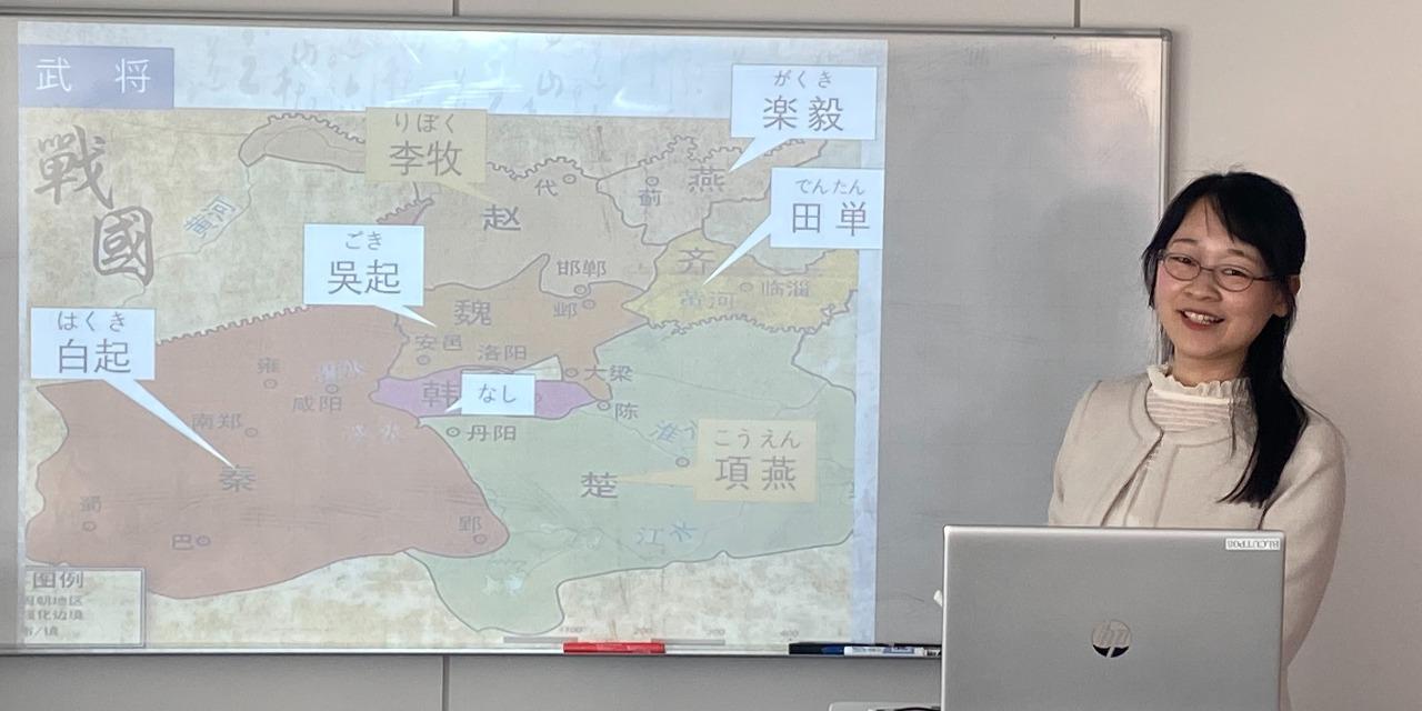 北京語言大学東京校・イベント、中国語講師募集情報